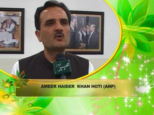 Ameer Haider Khan Hoti | Eid Message On Khyber News