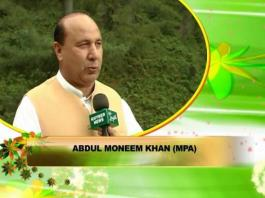 Abdul Moneem Khan ( MPA ) | Eid Message On Khyber News