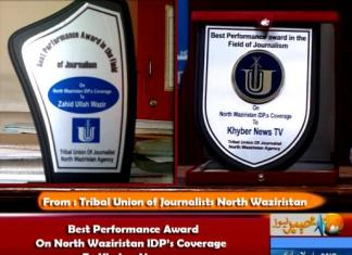 Best Coverage Award | To KHYBER NEWS By Tribal Union Of Journalists