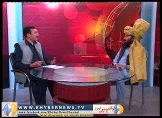 QABAILIE NEWS ( EP # 1271 - 17-10-2014 )