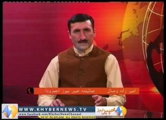 QABAILIE NEWS ( EP # 1282 - 30-10-2014 )