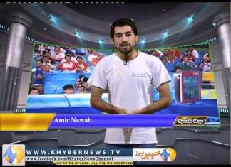Sports Mag ( Ep # 39 - 01-11-14 )