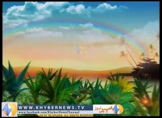 NUN SEHAR ( PESHAWAR ) ( EP # 169 - 06-11-2014 )