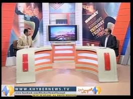 Khyber Online ( EP # 70 - 12-11-2014 )