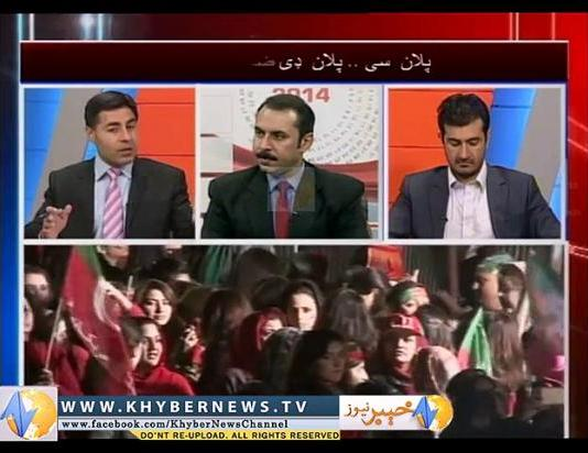 Long March Special ( 30-11-2014 )