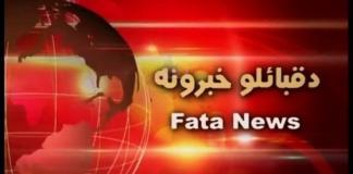 QABAILIE NEWS ( EP # 1316 - 07-12-2014 )