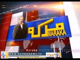 MARAKKA ( Ep # 91 - 06-12-2014 )