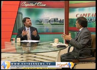 Capital View ( EP # 76 - 10-12-2014 )