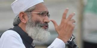 Zainab murder case: Not only culprit but DPO should also be hanged