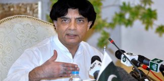 Chaudhry Nisar says will soon decide about his political future