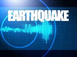 Earthquake tremors felt in Mirpur Azad Kashmir