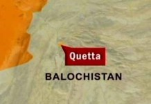 Suicide attack foiled in Quetta, terrorist killed
