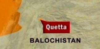 Seven martyred, 15 injured in Quetta bomb blast