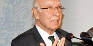 Deputy Chairman Planning Commission Sartaj Aziz