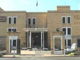 ECP adjourns PTI foreign funding case hearing till Oct 10