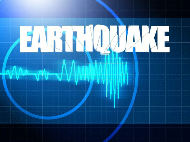 Moderate earthquake jolts parts of Pakistan