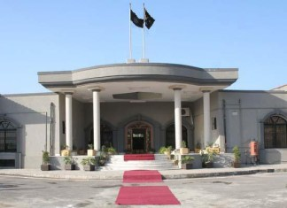 Faizabad sit-in case: Raja Zafarul Haq committee report submitted to IHC