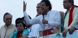 Imran addressing rally