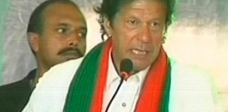 Imran Khan addressing rally