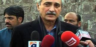 Jahangir Tareen disqualified