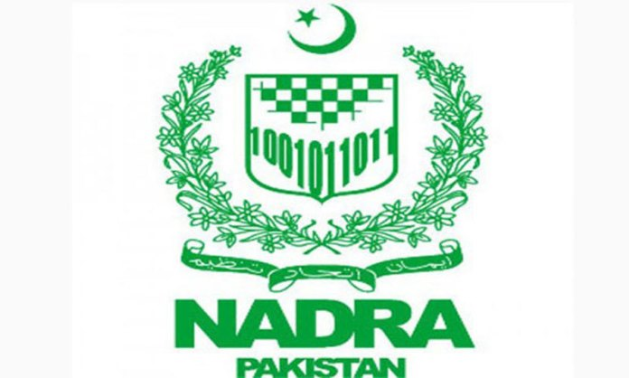 Any sensitive info or data not shared with anybody: NADRA