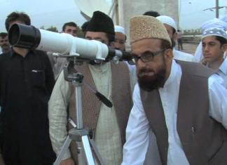 Ruet-e-Hilal Committee meeting today for Ramazan moon sighting