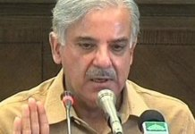 PML-N rejects govt's condition for Nawaz's travel, decides to move court