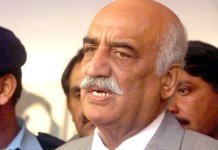 NAB court extends Khurshid Shah's judicial remand for 14 days