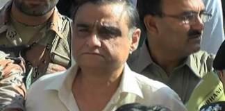 Dr. Asim moves SC against interior ministry