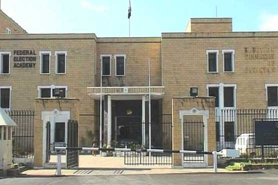 ECP receiving nomination papers for polls in tribal districts