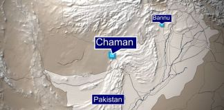 Four sustains injuries in blast on Chaman Mall Road