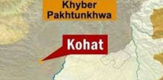 Kohat Police foiled a bid of terrorism