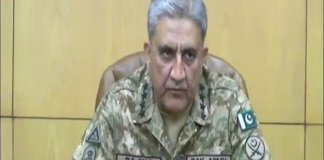 COAS Bajwa in Balochistan