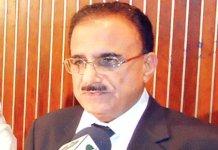 KP caretaker CM