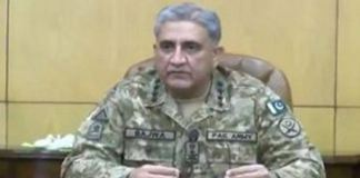 Chief of Army Staff General Qamar Javed Bajwa