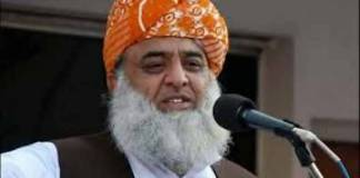 Some circles want to spread vulgarity in country: Fazal