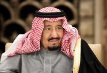 France court issues arrest warrant for Saudi King's daughter
