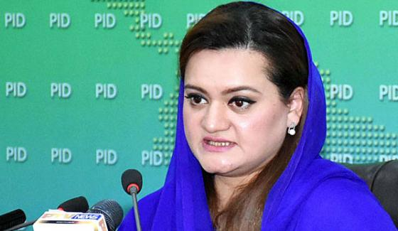 PM Imran's resignation will provide relief to nation: Marriyum
