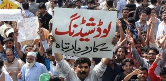 Protests against load shedding in various cities of KP