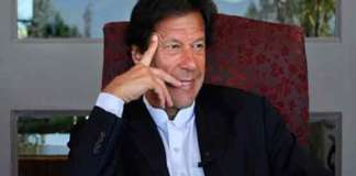 ATC reserves judgment on Khan's appeal seeking removal of terrorism charges