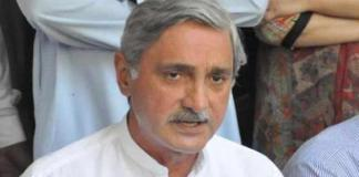 Tareen invites MQM-P to support PTI for government's formation in center