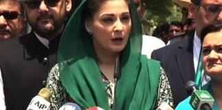 Current situation not new for Nawaz Sharif: Maryam Nawaz
