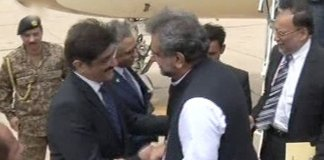 PM Abbasi in Karachi