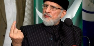 Qadri lambastes PM Imran over due justice to Model Town victims