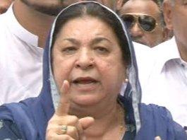 PTI Dr Yasmin Rashid