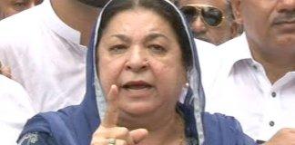 PML-N's Khan beats PTI's Yasmeen on NA-125 Lahore