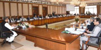 PM Khaqan Abbasi chairs federal cabinet meeting