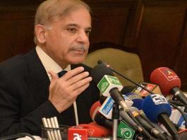 Chief Minister Punjab Shehbaz Sharif