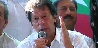 Imran Khan addressing news conference