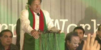 Imran Khan addressing workers convention in Islamabad